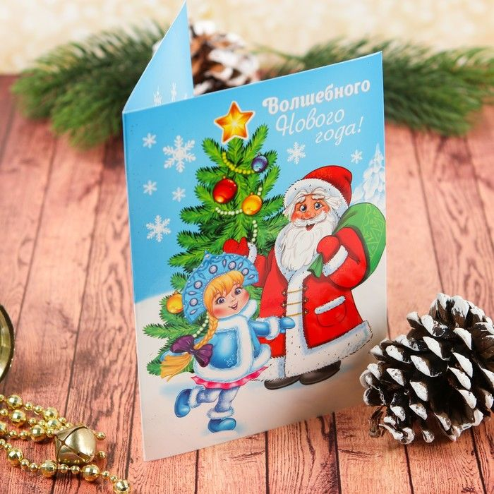 Новогодние открытки оптом москва, днем рождения