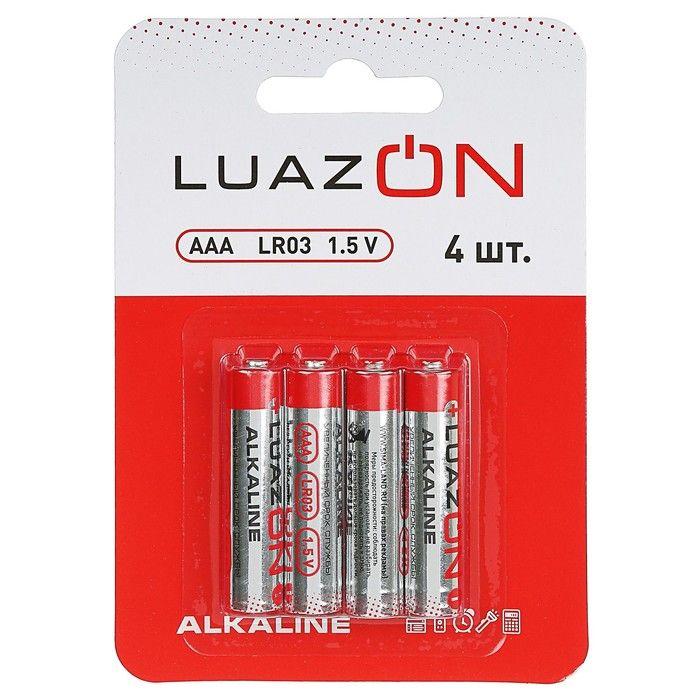 Батарейка алкалиновая LuazON, ААА, LR03, блистер, 4 шт