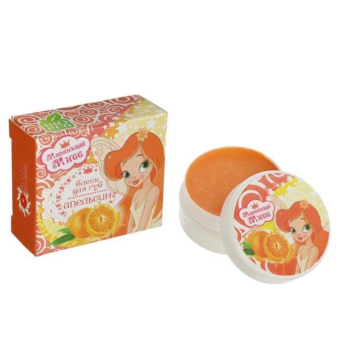 Блеск-бальзам для губ «Апельсин», 5 мл