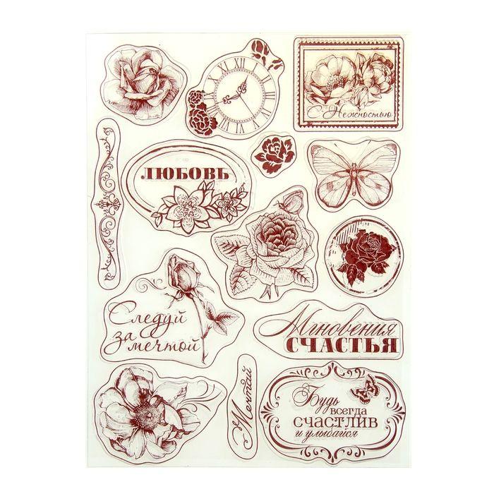 Семья, печати для открыток