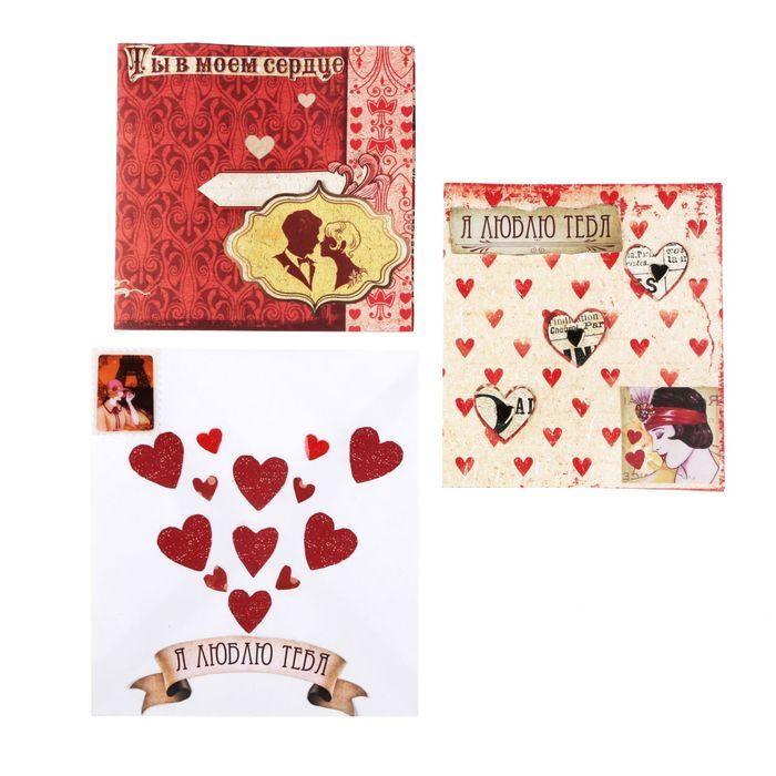 Открытке, открытка любовные истории