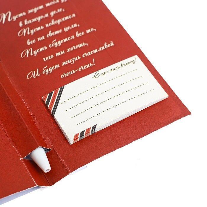 ручка на открытке с бумажным блоком стремись к цели того