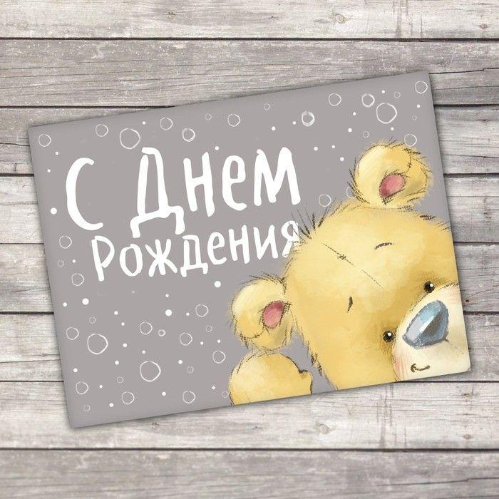 Внучкой, милые открытки с днем рождения подруге
