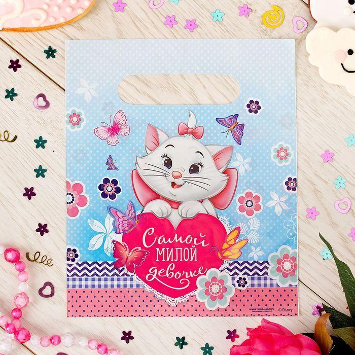 Для милой очаровашки открытки