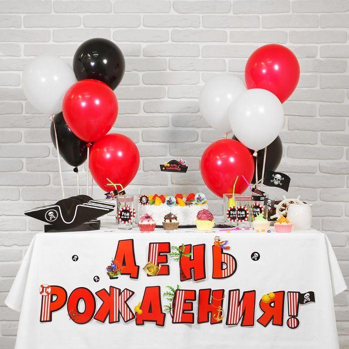 Скрапбукинг, арман с днем рождения открытка
