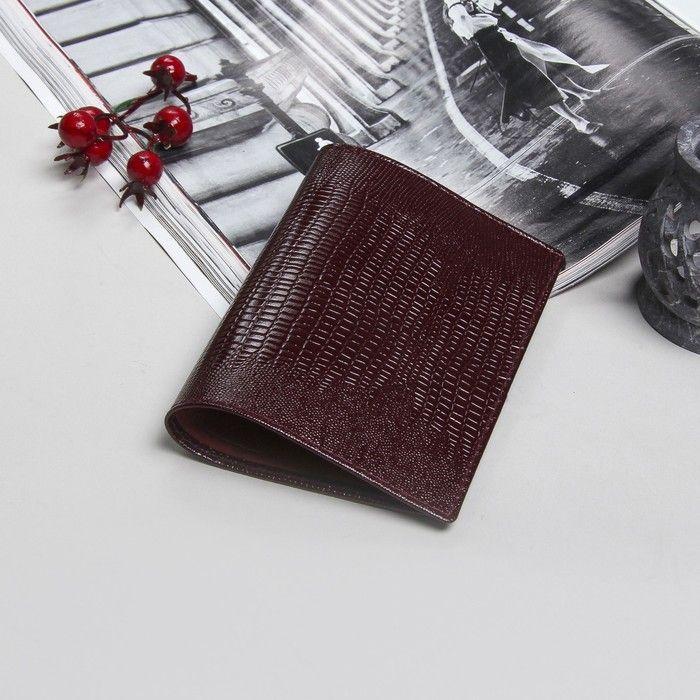 Анонс-изображение товара обложка для паспорта 9,5*0,5*13,8 псп лат буквы лак 2цв. игуана тисн.конгрев, черный 1876025