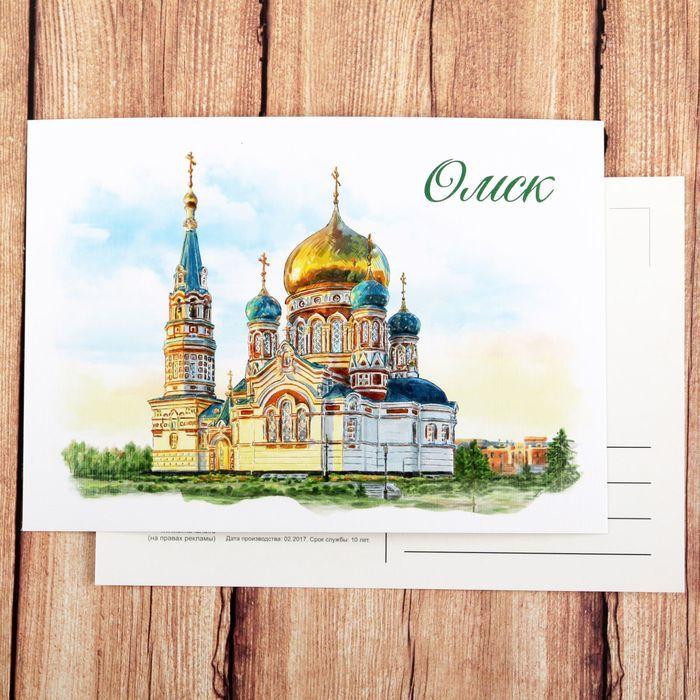 Омск открытки города