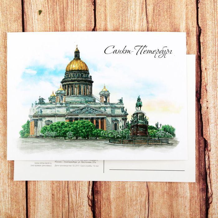 Дизайнер открыток вакансии санкт-петербург