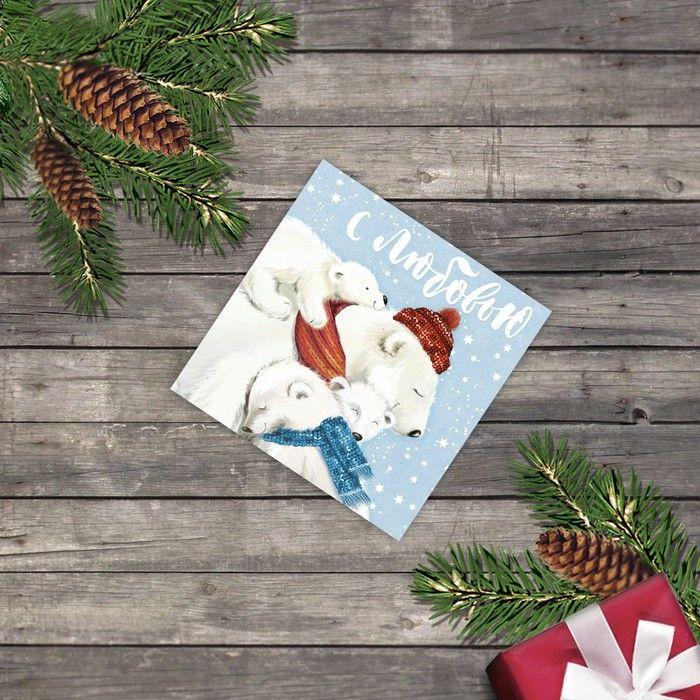 Картинки, мини поздравительная открытка на новый год
