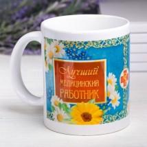 """Кружка """"Медицинский работник"""", 300 мл, сублимация"""