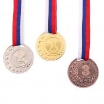 Медаль призовая 064 диам 4 см. 1 место. Цвет зол