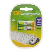 Аккумулятор GP 75AAAHC-2DECRC2 750 mah набор, 2 шт